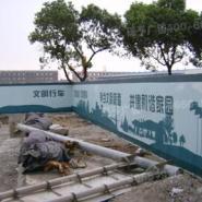 永康社区宣传画图片
