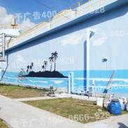 丽水户外彩绘、找琼予墙绘、丽水户外彩绘哪家好、丽水户外彩绘价格