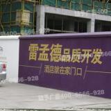 镇海医院彩绘文化墙、彩绘、涂鸦、镇海医院彩绘手绘墙