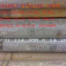 供应ASTMA200T5加热炉用钢管
