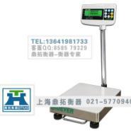 100公斤电子磅秤普通型台称图片