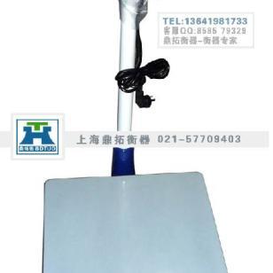 200kg电子台秤上海科研试验专用高图片