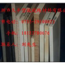供应PEEK板特性(耐高温,自润滑,耐腐蚀)PEEK板