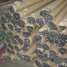 国标6063精密铝管 6061铝管  大口径铝管 国标6063精密铝管批发批发