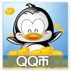 大量收湖南声讯Q币