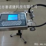 供应喷码机线缆喷码机塑胶喷码机