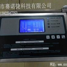 供应喷码机电子元器件喷码机电阻喷码
