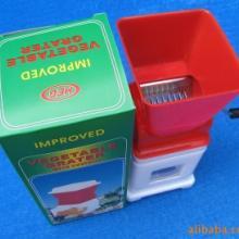 绞碎器 绞碎器批发 多功能搅碎器 蔬菜水果榨汁器
