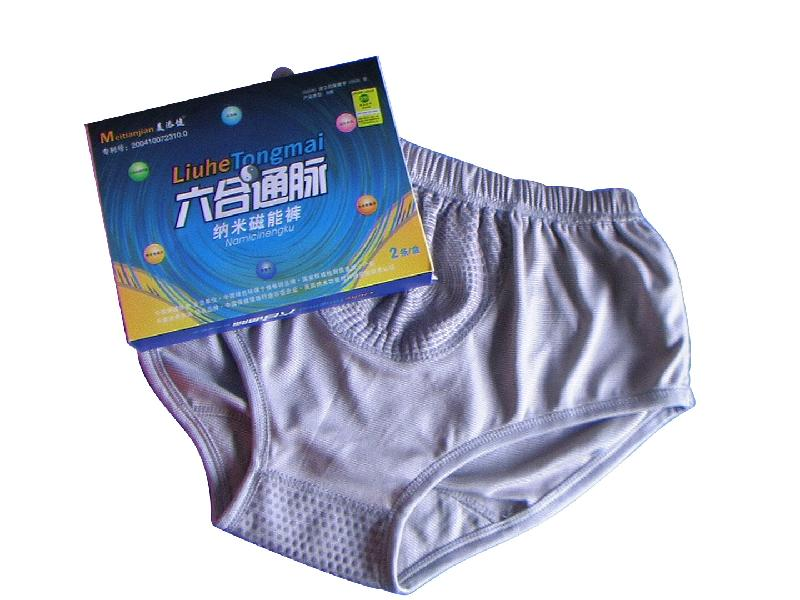 磁疗内裤销售