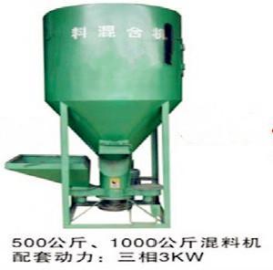 供应新型立式搅拌混合机