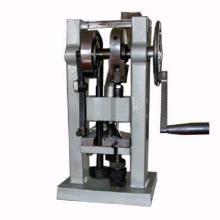 供应手摇式压片机.单冲压片机适合压制中药片剂.西药片。批发
