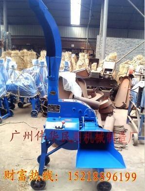 供应15吨高喷铡草机.青贮铡草机用于干玉米.秸秆.稻草等