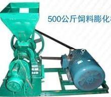 供应膨化饲料机饲料膨化机.为单螺杆挤压式膨化机