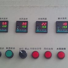 供应NMP废液回收装置NMP回收系统