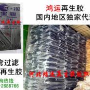 台湾过滤丁基再生胶价格图片