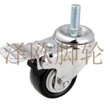 供應海南腳輪廠家|防靜電腳輪|插桿腳輪|金鉆腳輪批發
