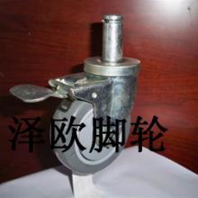 供应广东插杆脚轮 圆孔插杆万向轮 珠三角插杆脚轮 圆孔插杆万向轮批发
