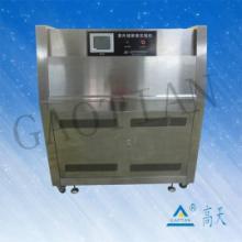 紫外线耐候试验箱价格表