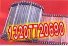 供应广西荔浦食品输送带.柳州链条输送带.桂林不锈钢输送网带图片