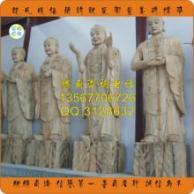 供应木雕十八罗汉,木雕十八罗汉厂家,木雕十八罗汉塑造,木雕十八罗汉