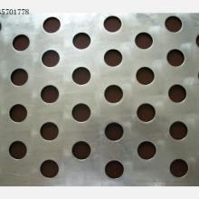 供应圆孔网/广州圆孔网生产厂家/圆孔网价格图片