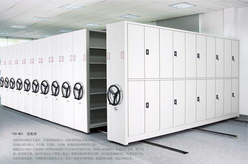 标签: 档案密集柜