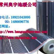 韩国地暖电热膜家用电器远红外电热图片