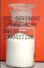 供應戊唑醇97原藥圖片
