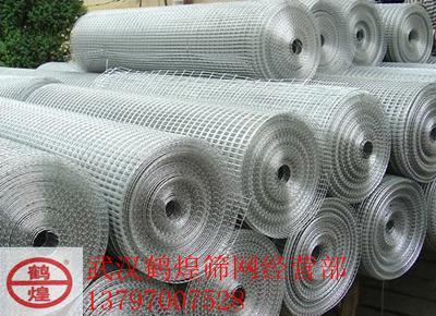 武汉电焊网