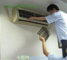 北京石景山区空调拆装