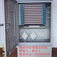 不锈钢288芯-288芯光缆交接箱图片