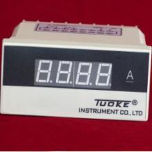 供应智能电流电压数字仪表_DH4I-PDA_带485、232通讯仪表批发