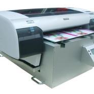ABS手机外壳彩色打印机厂家报价图片
