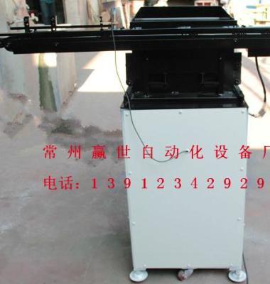 空心棒材送料机图片/空心棒材送料机样板图 (2)