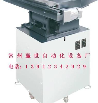 空心棒材送料机图片/空心棒材送料机样板图 (1)