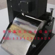 供应磁性分离器,常州赢世磨床水箱磁性过滤器