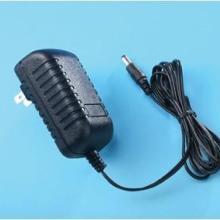 供应电动玩具充电器8V9V12V24V
