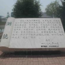 供应园林雕塑艺术品批发