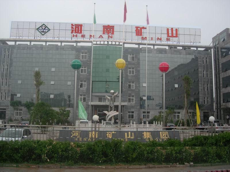 武汉市蔡甸区重起起重设备经营部