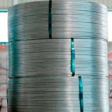 供应铝钛硼  铝钛硼厂家 铝钛硼报价 铝钛硼批发