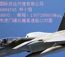 韩国快递,韩国专线,韩国空运韩国海运联系电话18666884745批发