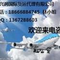 深圳东莞长安至日本国际空运海运日本东京模具、机械、电子产品进出口快递