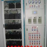 供应GZDW-100AH直流屏