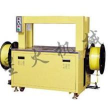 北京纸箱打包机/捆扎设备封箱机械