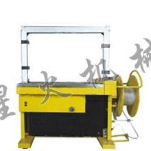 北京自动捆扎机/自动捆扎机械全自动捆扎设备