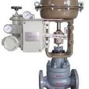 供应气动低噪音调节阀/hcn低噪音笼式调节阀山东裕鸿科技|气动低噪音图片