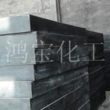 工程专用NGE塑料合金图片