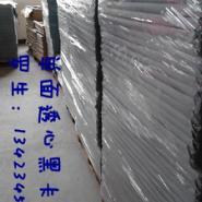 黑卡纸/全木浆黑卡纸/110g黑卡图片