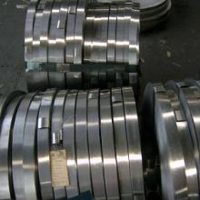 供应冷轧热轧带钢
