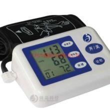 供应高血压测量仪器